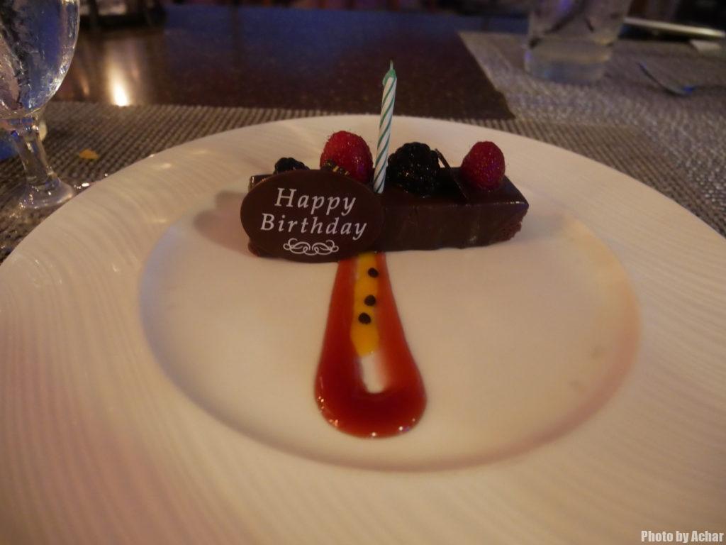 サービスで頂いた誕生日ケーキ