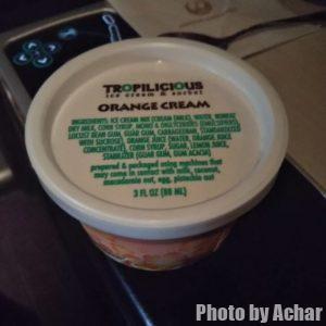 アイスクリーム