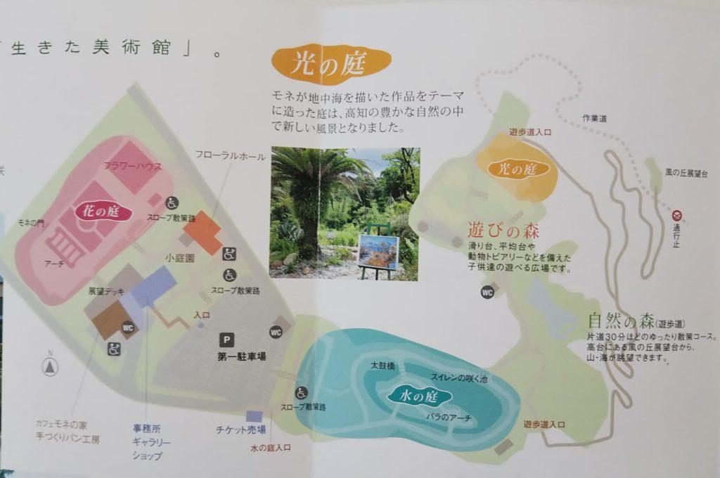 「モネの庭」地図
