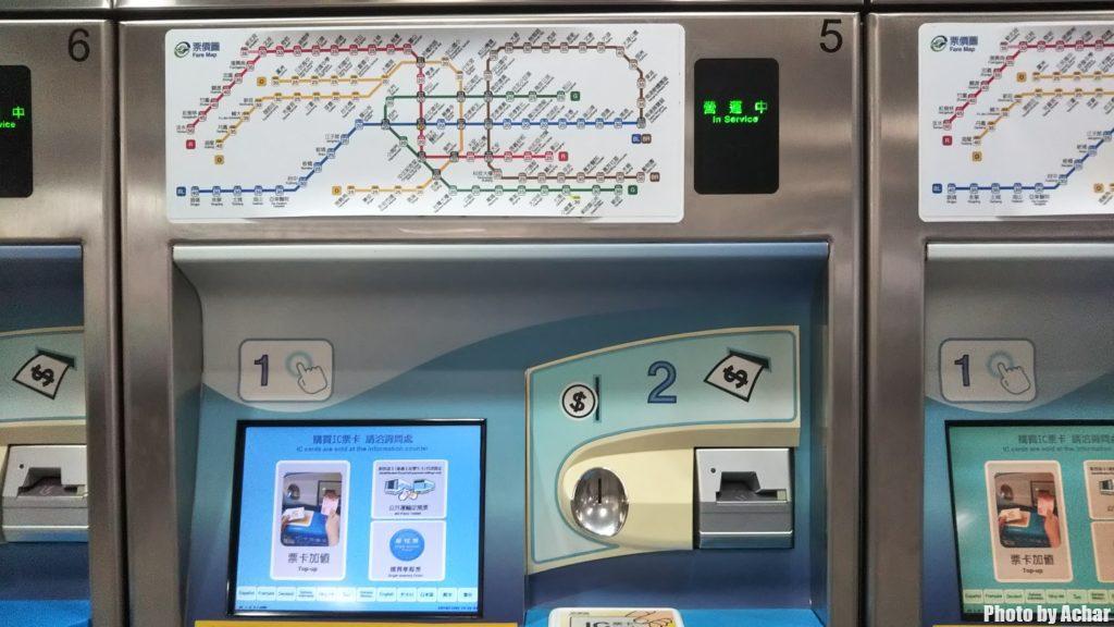 MRTのトークン販売機