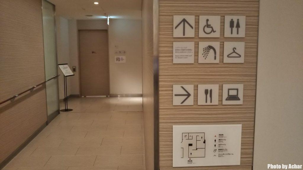 ジャワ―、トイレ