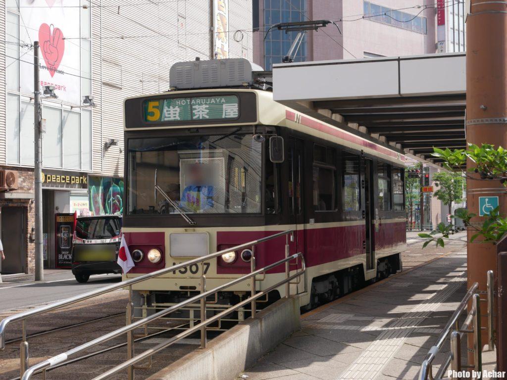 長崎市の路面電車
