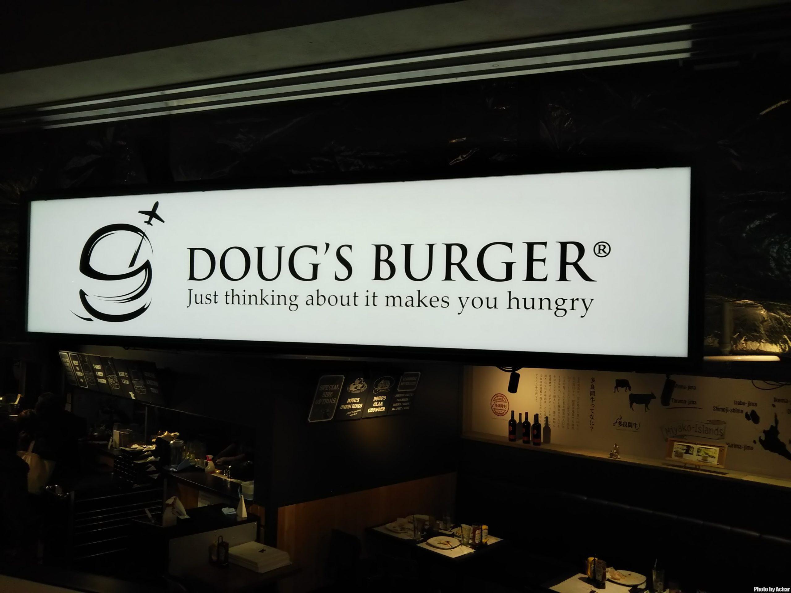 Doug's burger入口