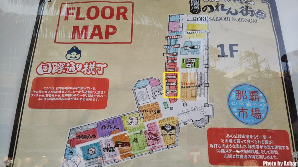 のれん街1Fの地図