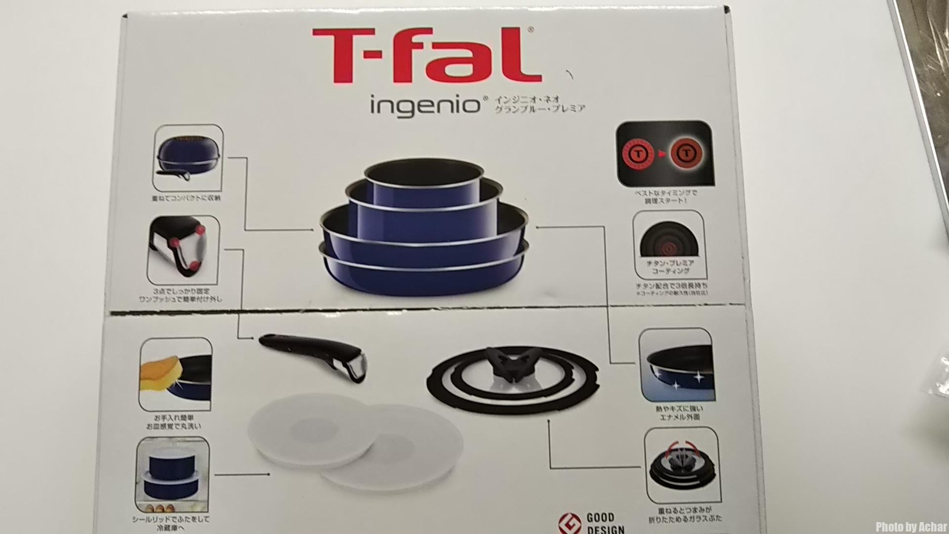 T-falの鍋