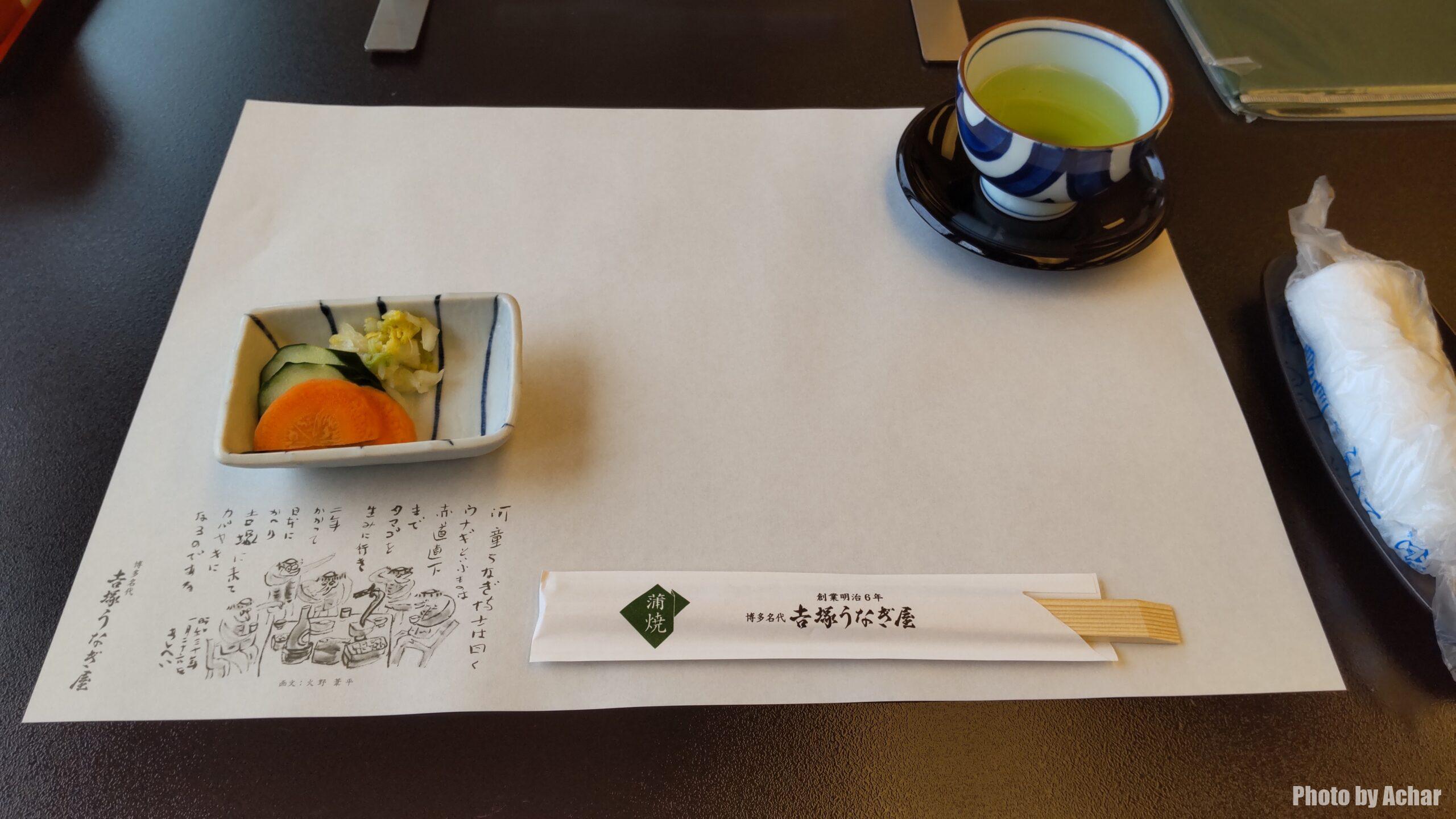 吉塚うなぎ屋