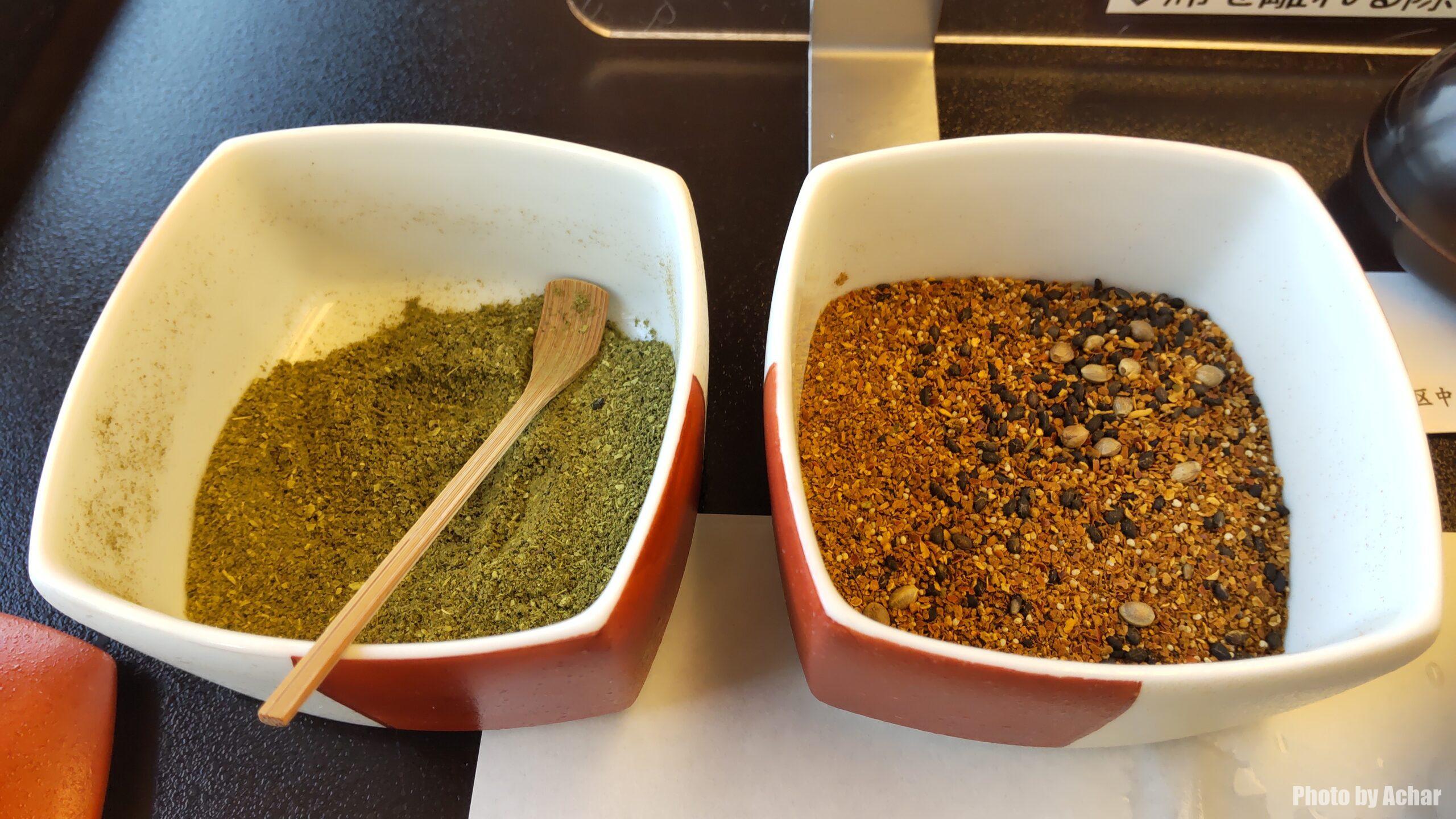 山椒と七味